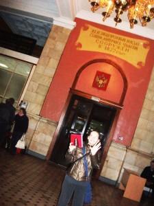 Русский Учитель японского Го на вокзале в Мичуринске