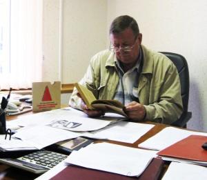 Государственный Архив Тамбовской области, директор Бородулин Николай Михайлович.