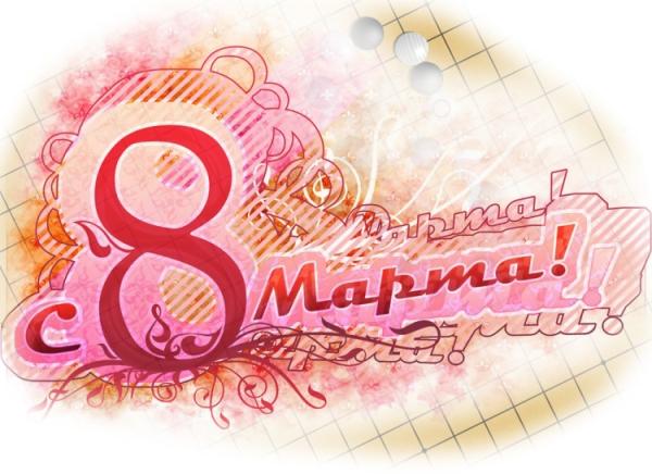 http://tambov.weiqi.ru/files/2012/03/1%D0%91%D0%B5%D0%B7%D0%B8%D0%BC%D0%B5%D0%BD%D0%B8-1.jpg